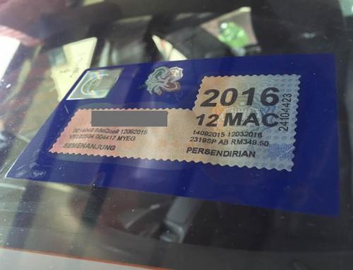 Tips Mudah Untuk Melekatkan Road Tax Sticker Pada Cermin Kereta